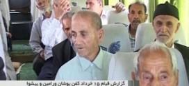فیلم/ گزارشی کوتاه از قیام ۱۵ خرداد