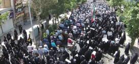 فیلم برداری هوایی از راهپیمایی ۱۵ خرداد ورامین